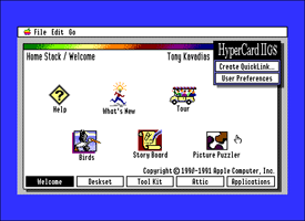 HyperCard GS welcome screen