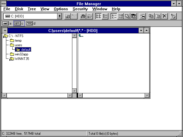 File manager in Windows NT 3.51 Workstation