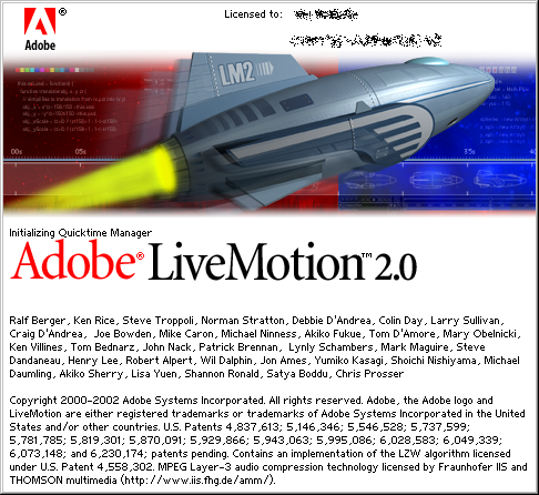 Splash in Adobe LiveMotion 2.0