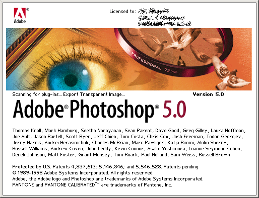 Splash in Adobe Photoshop 5.0