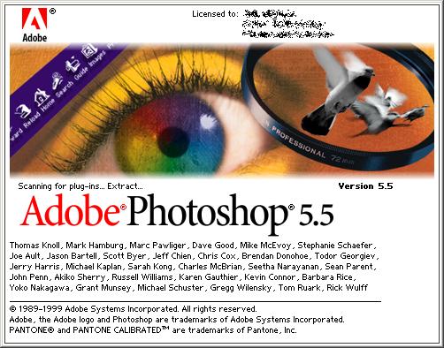 Splash in adobe photoshop 5 5