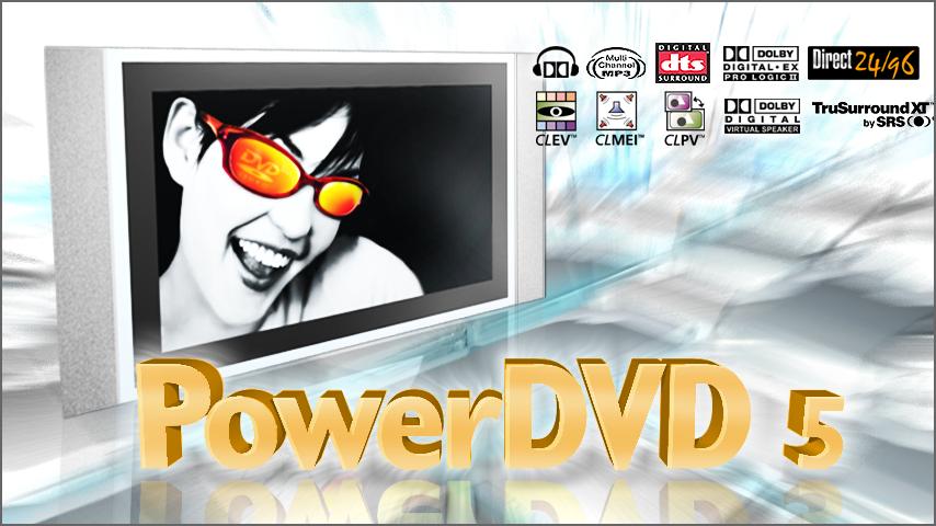 Dvd Power скачать бесплатно - фото 3