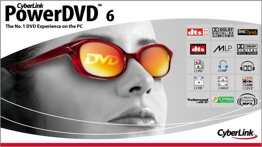 Dvd Power скачать бесплатно - фото 5