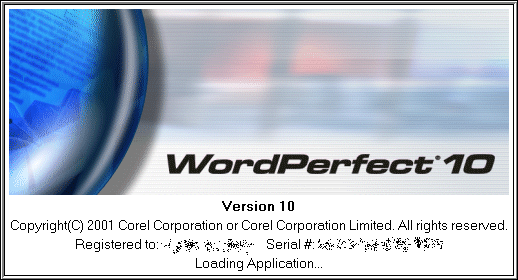 Splash in WordPerfect 10
